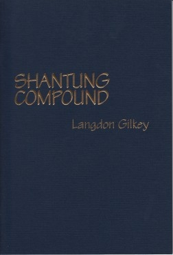 shantungcompound